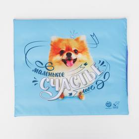 Текстильный матрасик 40х34 см «Моё маленькое счастье»