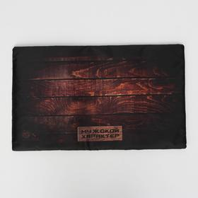 Текстильный матрасик 48х28 см «Мужской характер»