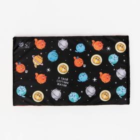 Текстильный матрасик 48х28 см «Я твой спутник жизни»