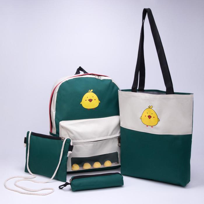 Рюкзак, отдел на молнии, наружный карман, 2 сумочки, косметичка, цвет зелёный/бежевый - фото 844069