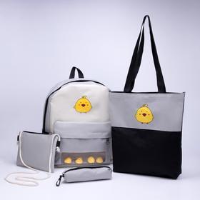 Рюкзак, отдел на молнии, наружный карман, 2 сумочки, косметичка, цвет серый/чёрный