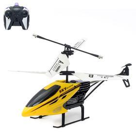 Вертолёт радиоуправляемый «Эксперт», с элементами из металла, длина 26 см