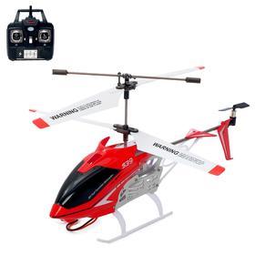 Вертолёт радиоуправляемый «Эксперт», с элементами из металла, длина 30 см