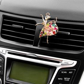 """Украшение в дефлектор автомобиля """"Танцовщица"""""""
