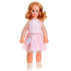 Кукла «Кристина 12» 60 см, озвученная