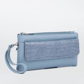 Клатч, 2 отдела на молнии, 2 наружных кармана, длинный ремень, цвет голубой