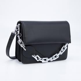 Сумка-мессенджер, отдел на клапане, наружный карман, регулируемый ремень, цвет чёрный