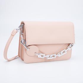 Сумка-мессенджер, отдел на клапане, наружный карман, регулируемый ремень, цвет светло-розовый