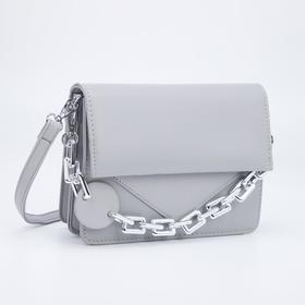 Сумка-мессенджер, отдел на клапане, наружный карман, регулируемый ремень, цвет серый