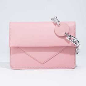 Сумка-мессенджер, отдел на клапане, наружный карман, регулируемый ремень, цвет розовый