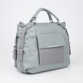 Саквояж, отдел на молнии, 2 наружных кармана, регулируемый ремень, цвет серый