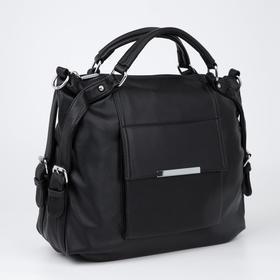Саквояж, отдел на молнии, 2 наружных кармана, регулируемый ремень, цвет чёрный