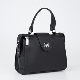 Саквояж, отдел на молнии, наружный карман, регулируемый ремень, цвет чёрный