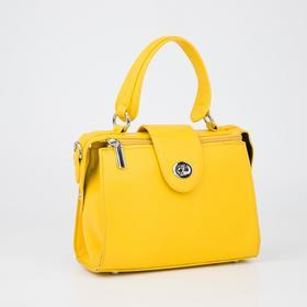 Саквояж, отдел на молнии, наружный карман, регулируемый ремень, цвет жёлтый