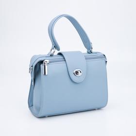 Саквояж, отдел на молнии, наружный карман, регулируемый ремень, цвет голубой