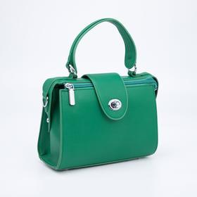 Саквояж, отдел на молнии, наружный карман, регулируемый ремень, цвет зелёный