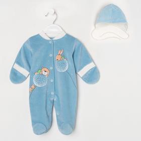 Комплект детский «Одуванчики», цвет голубой, рост 56 см