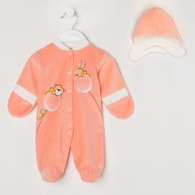 Комплект детский «Одуванчики», цвет розовый, рост 56 см