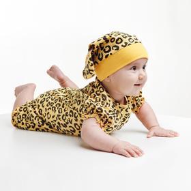 Комплект для девочки, цвет жёлтый, рост 68 см