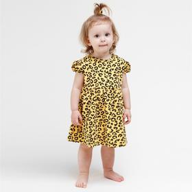 Платье для девочки, цвет жёлтый, рост 74 см