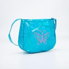 Сумка детская, отдел на молнии, регулируемый ремень, цвет голубой, «Бабочка»