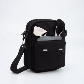 Сумка детская, отдел на молнии, наружный карман, длинный ремень, цвет чёрный