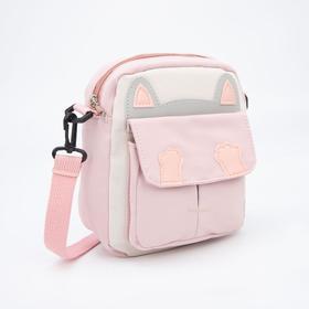 Сумка детская, отдел на молнии, наружный карман, длинный ремень, цвет розовый