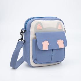 Сумка детская, отдел на молнии, наружный карман, длинный ремень, цвет голубой