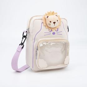 Сумка детская, отдел на молнии, наружный карман, длинный ремень, цвет бежевый