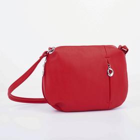 Кросс-боди, отдел на молнии, 2 наружных кармана, длинный ремень, цвет красный
