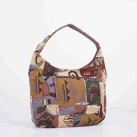 Сумка-хобо, отдел на молнии, 2 наружных кармана, цвет коричневый