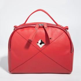 Саквояж, отдел на молнии, длинный ремень, наружный карман, цвет красный
