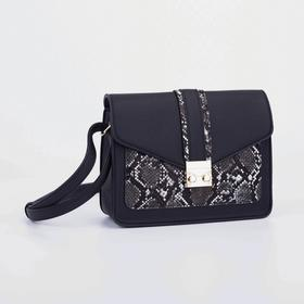 Мессенджер, отдел на клапане, наружный карман, длинный ремень, цвет чёрный
