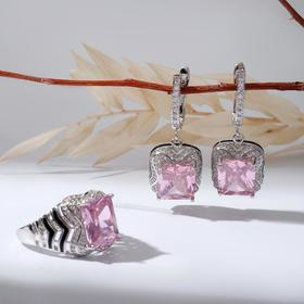 """Гарнитур посеребрение 2 предмета: серьги, кольцо, течение """"Фианит розовый"""", 19-20 размер"""