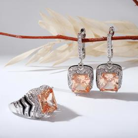 """Гарнитур посеребрение 2 предмета: серьги, кольцо, течение """"Фианит шампань"""", 19-20 размер"""