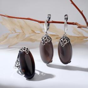 """Гарнитур посеребрение 2 предмета: серьги, кольцо, овал """"Агат серый"""", 17,5 размер"""