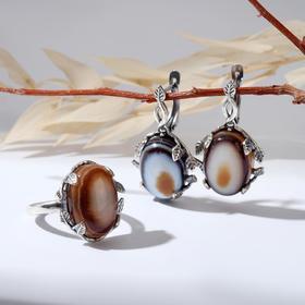 """Гарнитур посеребрение 2 предмета: серьги, кольцо, цветы """"Агат полосатый"""", 17 размер"""