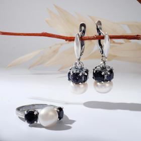 """Гарнитур посеребрение 2 предмета: серьги, кольцо, ночь """"Жемчуг"""" с авантюрином синим, 18 р-р"""