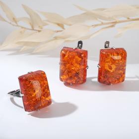 """Гарнитур посеребрение 2 предмета: серьги, кольцо, кубики """"Янтарь"""", 18 размер"""