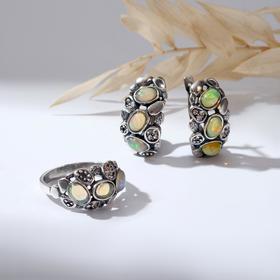 """Гарнитур посеребрение 2 предмета: серьги, кольцо, магия """"Опал"""", 18 размер"""