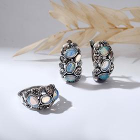 """Гарнитур посеребрение 2 предмета: серьги, кольцо, магия """"Опал"""", 17 размер"""