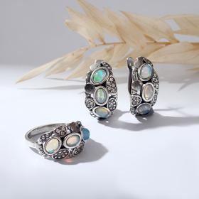 """Гарнитур посеребрение 2 предмета: серьги, кольцо, магия """"Опал"""", 19 размер"""