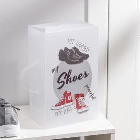 Короб для хранения с ручкой «Обувь», 34×22×13,5 см, цвет прозрачный