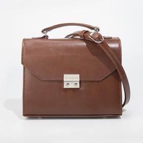 Сумка-мессенджер, отдел на клапане, наружный карман, цвет коричневый