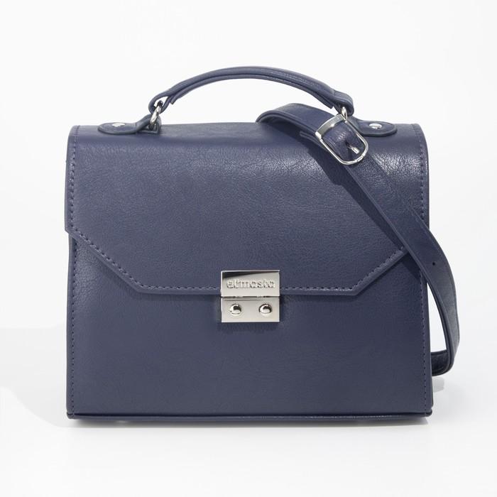 Сумка-мессенджер, отдел на клапане, наружный карман, цвет синий - фото 845359