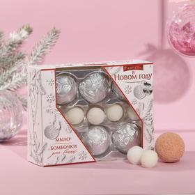 Набор «Радости в Новом году» мыло-рафаэлло 5 шт, бомбочки для ванн 6 шт