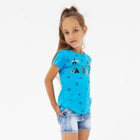 Футболка для девочки, цвет синий, рост 104 см