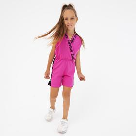 Полукомбинезон для девочки, цвет фуксия, рост 110 см