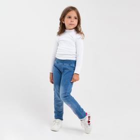 Джинсы для девочки, цвет синий, рост 92 см