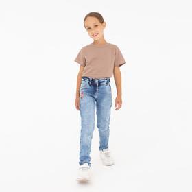 Джинсы для девочки, цвет синий, рост 104 см